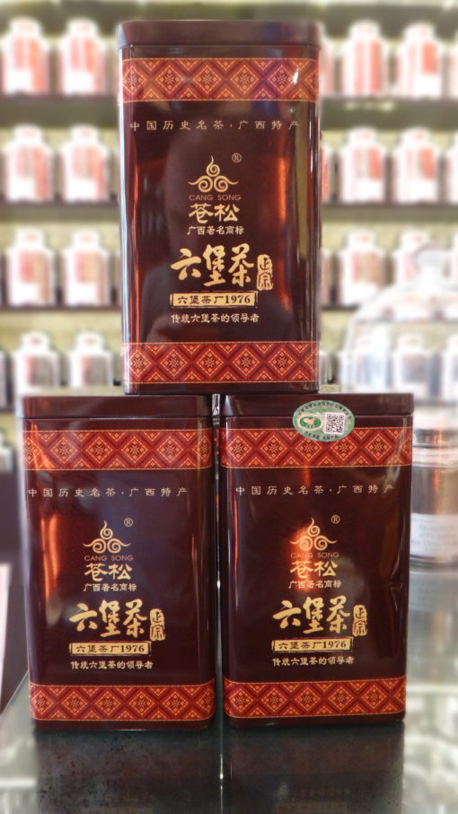 Liu Bao 2015 Minzu Jieguan