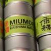 Matcha de Cérémonie Miumori (BIO)